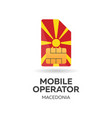 macedonia mobile operator sim card with flag vector image vector image