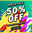 mega sale banner template design big sale special vector image