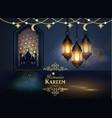 ramadan hanging shiny lanterns poster vector image vector image