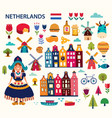 netherlands collection vector image