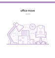 office move line vector image vector image