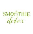 Smoothie detox emblem isolated
