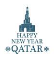 Greeting Card Qatar vector image