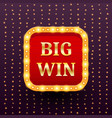 big win retro banner template with glowing vector image