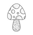 cute little fungus icon vector image