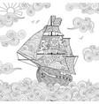 ornate image sailing ship on wave in vector image vector image