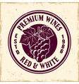 wine shop round emblem with bunch grapes vector image vector image