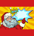wow santa claus new year and christmas vector image vector image