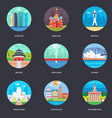 pack of world cities 2 vector image