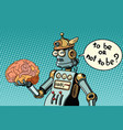 artificial intelligence and the human brain vector image