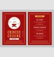 chinese menu design template vector image