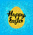 happy easter glitter design vector image vector image