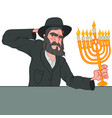 man with the beard wearing black jewish hat vector image vector image