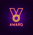 award neon label vector image vector image