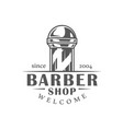 barbershop label isolated on white background vector image vector image