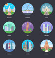 pack of world cities 5 vector image vector image