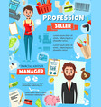finance manager advisor and seller occupation vector image vector image