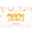 happy new year 2021 celebrating vector image vector image
