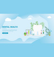 dental health concept with doctor for website vector image vector image