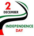 independence day in the united arab emirates