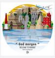 kingdom of norway landmark global travel and vector image vector image