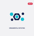 two color ornamental rotating polygonal icon from vector image vector image