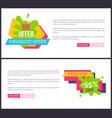 big offer poster webpage set vector image vector image