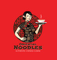 chinese lady and oriental noodles vector image vector image