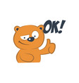 cute bear agreed vector image