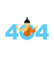 error 404 surprisingly buddha page not found vector image