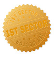 gold 1st sector medal stamp vector image vector image