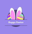 happy easter easter rabbit ears and eggs with a vector image