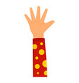 child hand icon flat style vector image