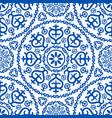 elegance oriental arabic pattern arabesque vector image