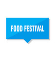 food festival price tag vector image vector image