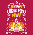 greeting card happy birthday designed vector image