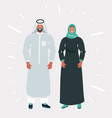 muslim couple wearing traditional dress vector image