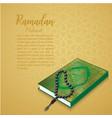 Ramadan mubarak pattern al quran