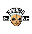 color vintage ufo emblem vector image