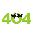 error 404 panda surprise page not found template vector image vector image