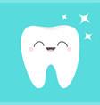 healthy white tooth icon cute cartoon kawaii vector image