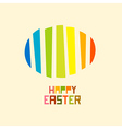 Paper Easter egg Happy Easter celebration vector image vector image