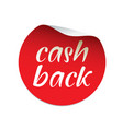 red sticker cash back badge and logo vector image