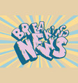 breaking news old inscription faded text vector image vector image