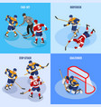 hockey isometric concept vector image vector image