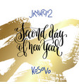 january 2 - second day of new year kosovo hand vector image vector image