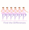find differences in jewelry on ballerinas vector image vector image