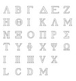 greek alphabet isolated vector image vector image