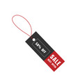 price tag sale best offer 50 off image vector image vector image