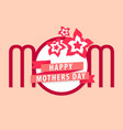 moms day card vector image
